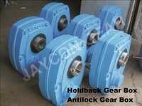 Stone Crusher Holdback SMSr Gearbox