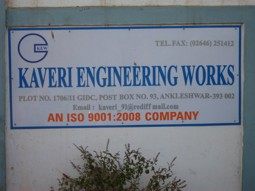 Kaveri Engineering Works