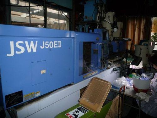 JSW50TON-EII1997