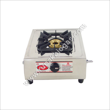 Biogas Butterfly Knob Single Burner