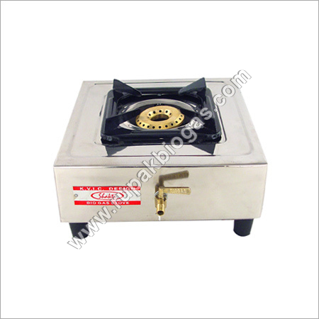 Biogas Mini Handle Single Burner