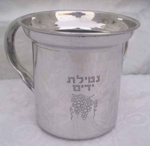 Two Handle Mug