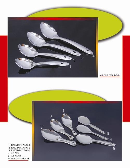 Service Spoon