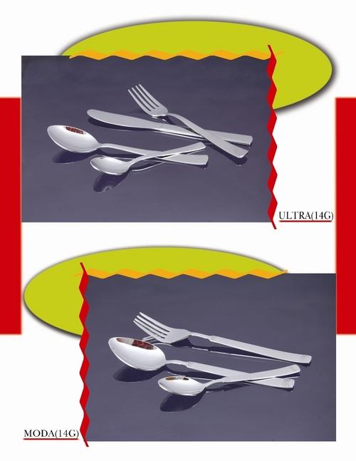 Ss Cutlery Spoon Set