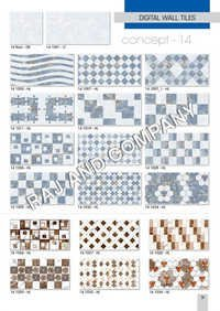 Digital Living Room Wall Tiles