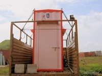 Security Cabin