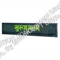 Hindi Led Scrolling Display Board