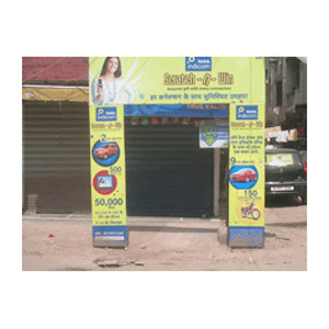 Shop Advertising Boards