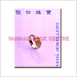 YEHS Jewelry Book