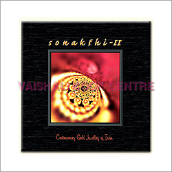 SONAKSHI VOL II JEWELRY BOOKS