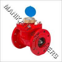 80mm Woltman Type HOT Flanged End Water Meter