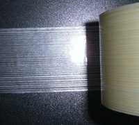 White Adhesive Tapes