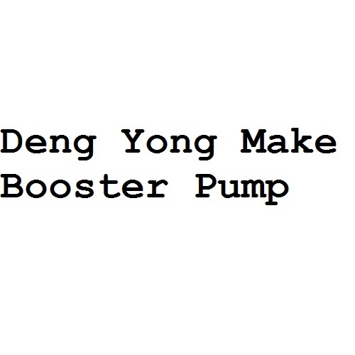 250 GPD Deng Yong Make Booster Pump