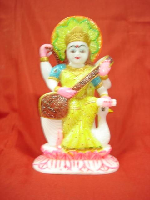 Saraswati Ji