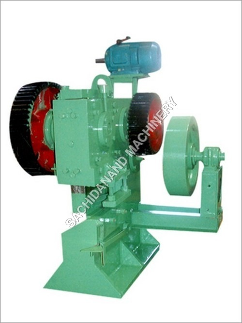End Cutting Machine