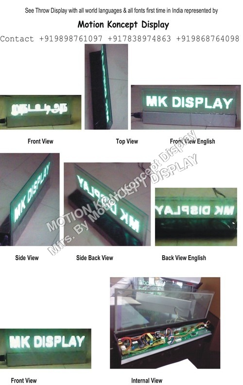 LED See Throw Display