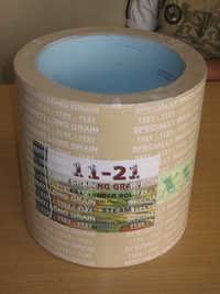 1121 White Specially developed for Raw & Steam Long Rice)
