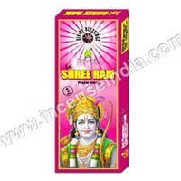 Shree Ram - Divine Incense Sticks