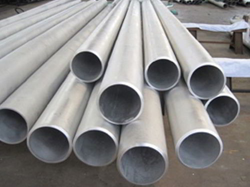 Super Duplex Stainless Steel Pipe