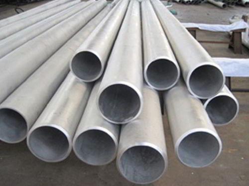 Super Duplex Stainless Steel Pipe
