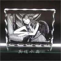 3D Crystal Photo Frame Engraving