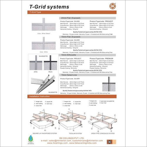 Grid Ceilings T-Section