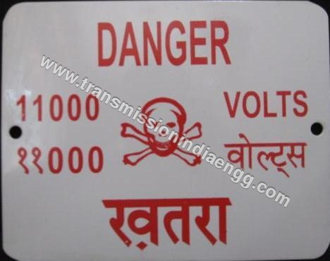 Images of Danger Sign Board - #rock-cafe