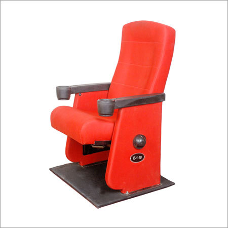 Adjustable Theater Chair