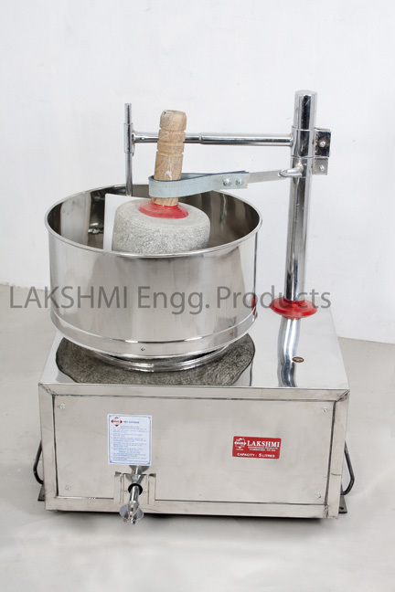 Commercial Conventional Grinder