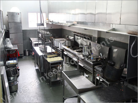 North Indian Cooking Range