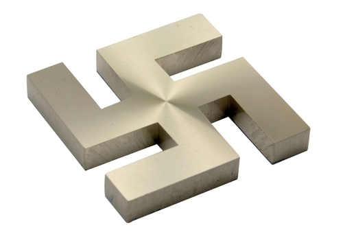 Brass Swastik Mirror Cap