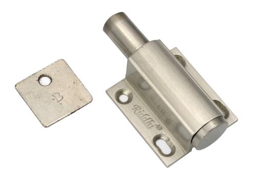 Brass Magnetic Push Catch