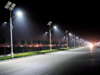 LED Solar Street Lights