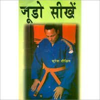 Judo Teaching Book