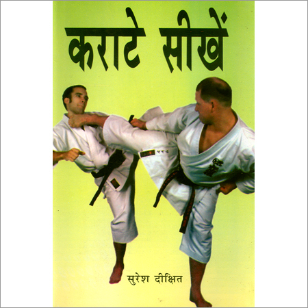Karate Learning Books