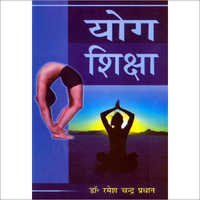 Yog Education Book