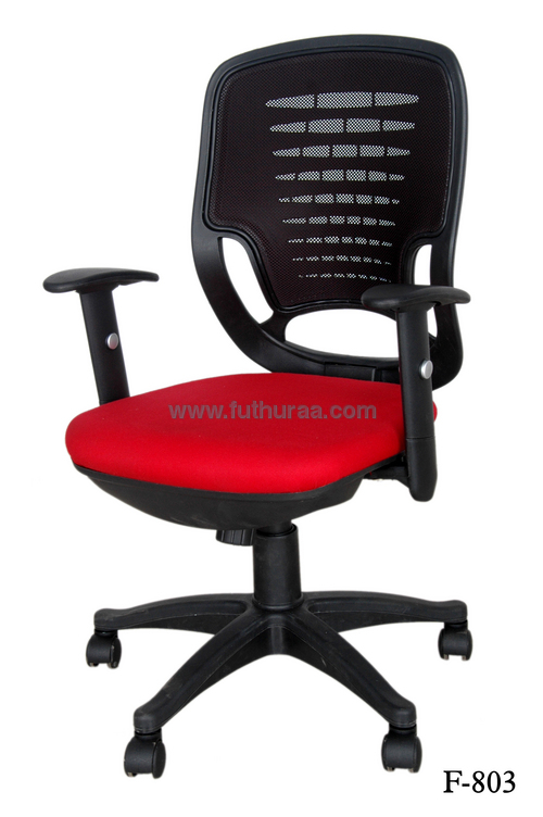 Office Medium Back Chairs