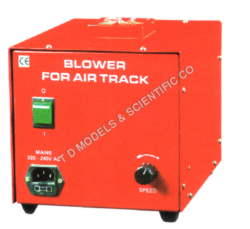 Air Blower Deluxe