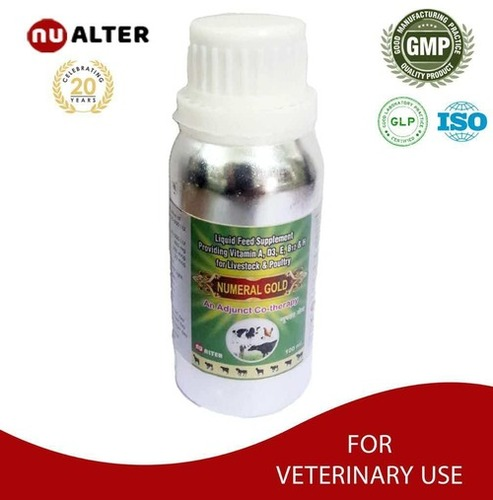 Veterinary Products List