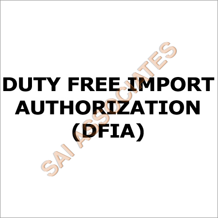Duty Free Import Authorization