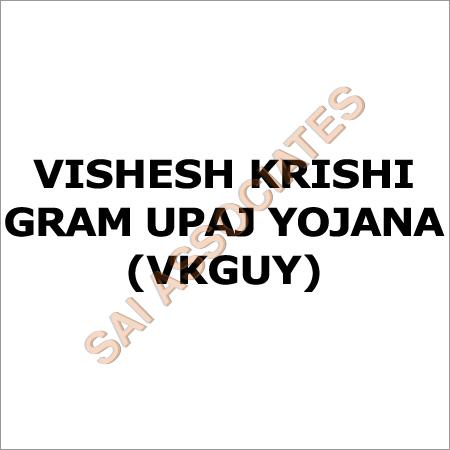 Vishesh Krishi Gram Upaj Yojana