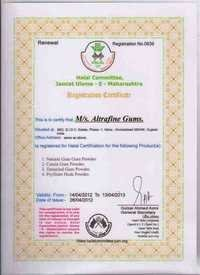 Halal Certified Guar Gum Powder