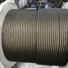 Carbon Steel Wire Ropes