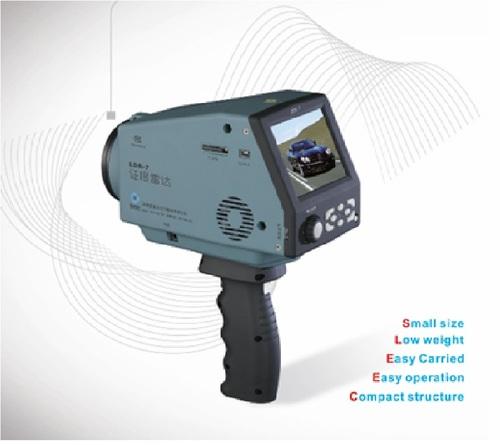 Speed Radar Gun MS 007C