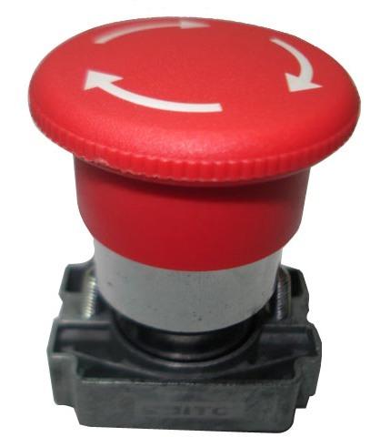 Metal emergency push buttons