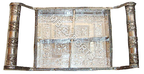 WHITE METAL FANCY TRAY IN JAIPUR