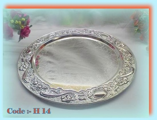 Plate Round NS  11.5'