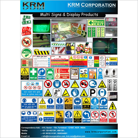 Multi Signages Products
