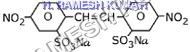 Di Nitro Stilbene Di Sulphonic Acid Sodium Salt (DNSDA - Sodium Salt)