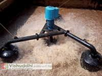 Industrial Surface Aerator